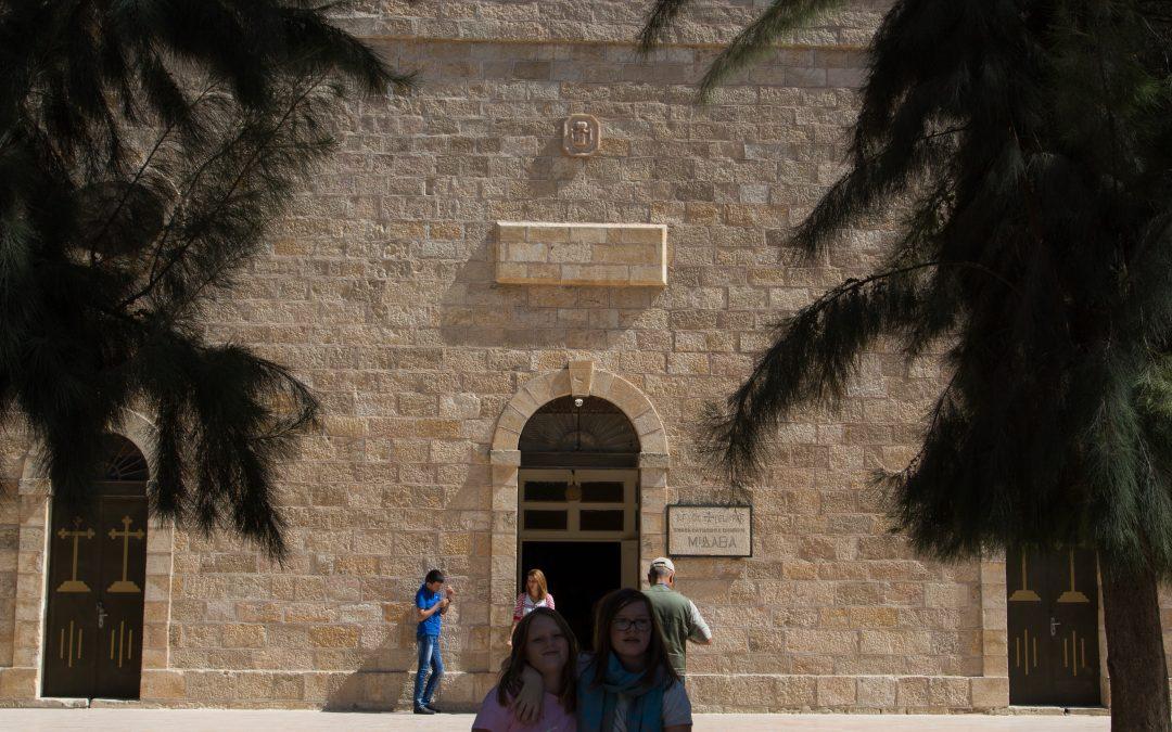 Jordan – St George's Church and Mosaic Map